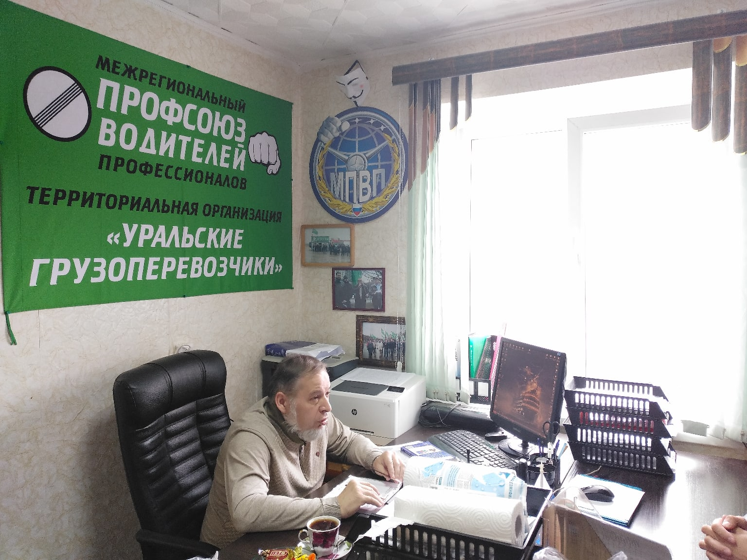 С.В. Храмов Миасс УралЗавод.jpg